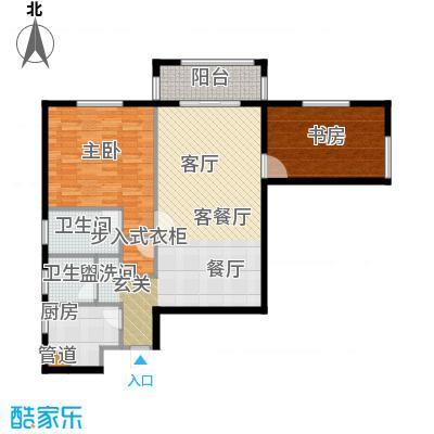 宏源大厦(宏源公寓)102.91㎡二室二厅二卫户型