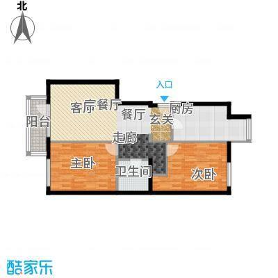 北京华侨城81.33㎡FG户型10室