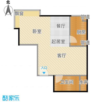 蓝筹名座56.99㎡1室1厅1卫1厨户型