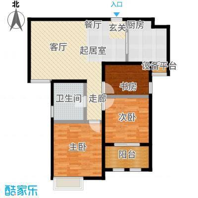 稽山御府天城两室一厅 85平户型