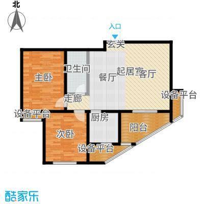 嘉华国际95.29㎡嘉华国际95.29㎡2室2厅1卫户型2室2厅1卫