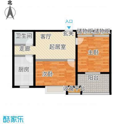 嘉华国际73.46㎡嘉华国际73.46㎡2室1厅1卫户型2室1厅1卫
