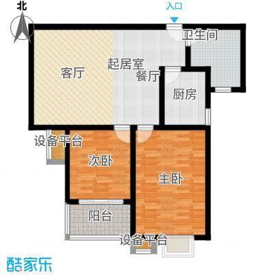 华浩广星源K户型两室两厅一卫约90.07㎡户型