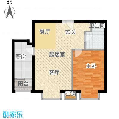 首开知语城B3-2一室两厅一卫户型