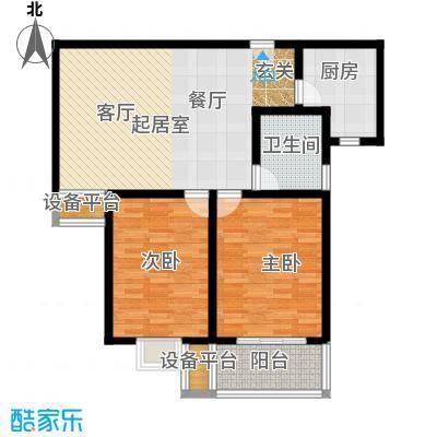 华浩广星源B户型两室两厅一卫约92.33㎡户型