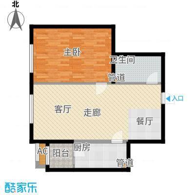 观筑金洋国际78.00㎡B7一室两厅一卫户型