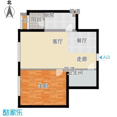 观筑金洋国际78.50㎡A7一室两厅一卫户型
