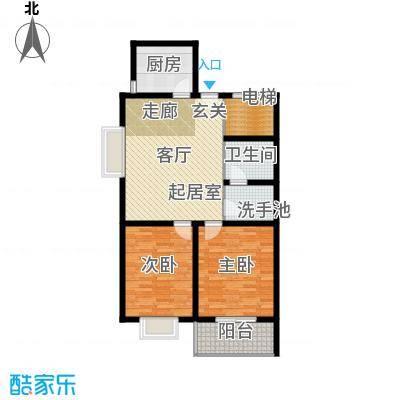 阳光公寓92.00㎡阳光公寓92.00㎡户型10室