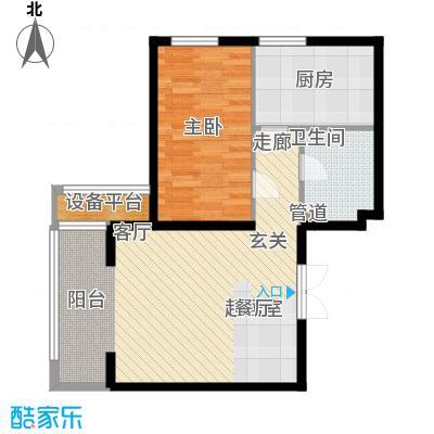 里外里公寓79.37㎡F-A1-1户型一室二厅一卫户型