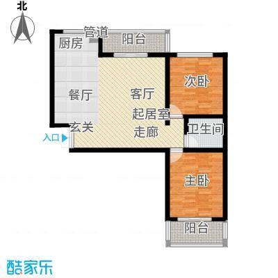 海河苑119.29㎡海河苑119.29㎡户型10室