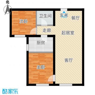 当代采育满庭春MOMAB户型两室两厅一厨一卫84平米户型2室2厅1卫