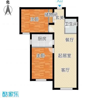当代采育满庭春MOMAE户型两室两厅一厨一卫94平米户型2室2厅1卫