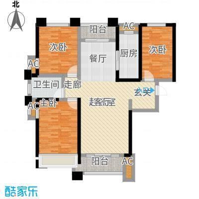 美的城3室2厅1卫 约127平米户型