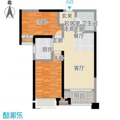 美的城2室2厅1卫 约93平米户型