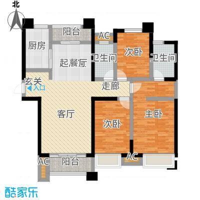 美的城3室2厅2卫 约139平米户型