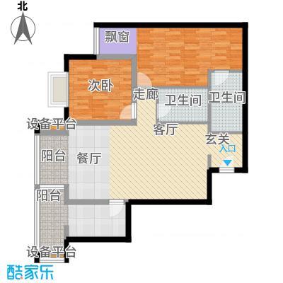 府上嘉园124.66㎡I户型2室2厅2卫户型
