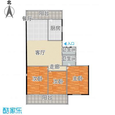 柳荫家园147.00㎡3室2厅户型