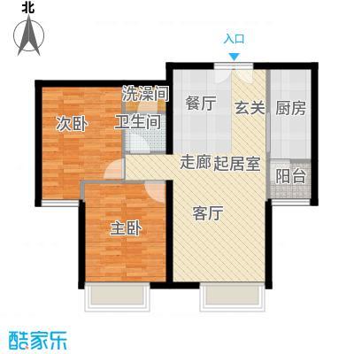 北京华贸城94.00㎡4#楼2单元02两室户型2室1卫1厨
