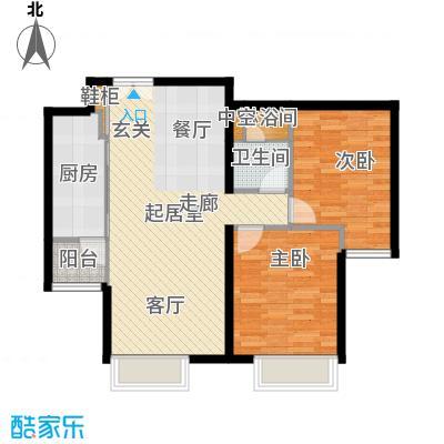 北京华贸城95.00㎡4#楼3单元02两室户型2室1卫1厨