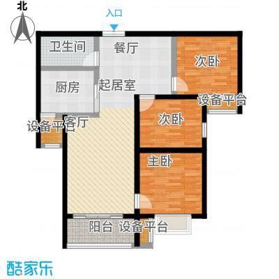 锦绣江南96.13㎡C户型3室2厅1卫