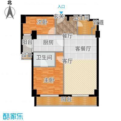 建国国际公寓117.19㎡2室1厅2卫户型