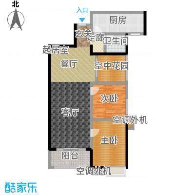 易景凯旋城101.48㎡户型图 两房两厅一卫 建筑面积:101.48㎡-102.02㎡户型2室2厅1卫