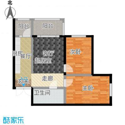 漫步巴黎参考使用面积55.33平户型2室2厅1卫