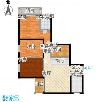 鑫德嘉园120.64㎡三居室户型