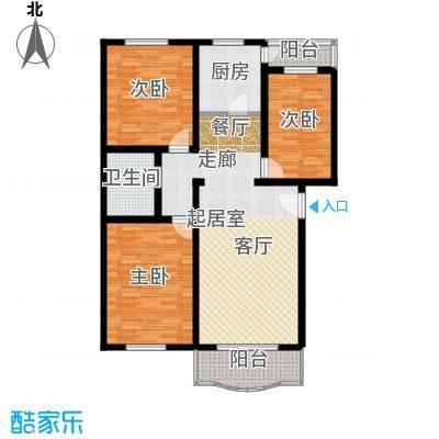 双河北里117.97㎡三室两厅一卫户型