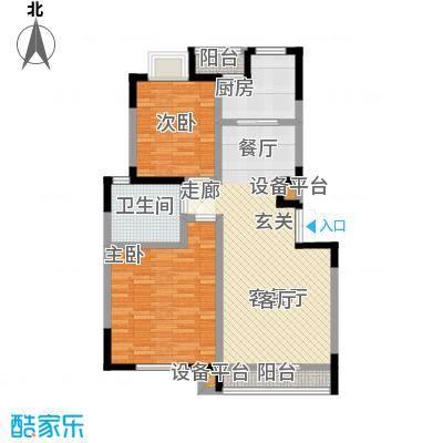 大雄・郁金香舍两室两厅一卫  户型