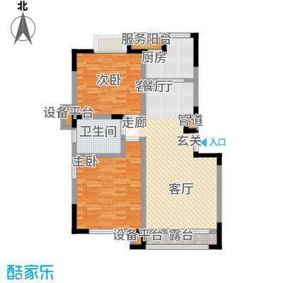 大雄・郁金香舍户型14户型