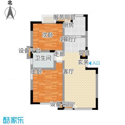 大雄・郁金香舍户型13户型