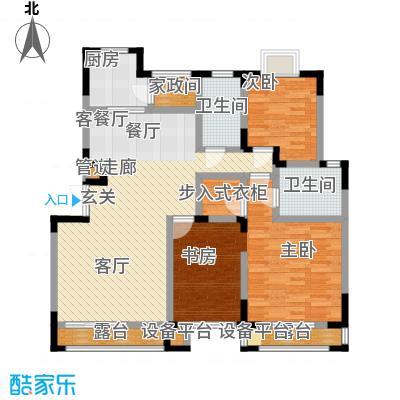 大雄・郁金香舍户型16户型
