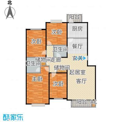 幻星家园158.62㎡三室二厅二卫户型