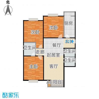 幻星家园139.15㎡三室二厅二卫户型