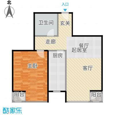 幻星家园67.12㎡一室二厅一卫户型