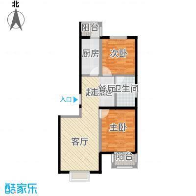 艺苑・桐城K1户型二室二厅一卫户型2室2厅1卫