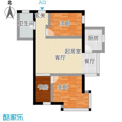 望京・雅特住区82.98㎡两室两厅一卫(已售完)户型
