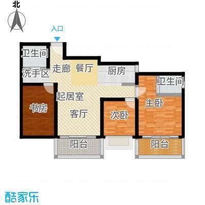 漓江蓝湾89.59㎡5#I户型(两房变三房)户型2室2厅2卫