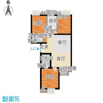 北苑近邻122.73㎡B1三室两厅两卫户型