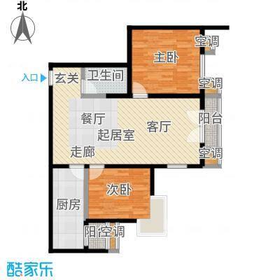 梵谷水郡(ZAMA三期)B户型两室两厅一卫户型