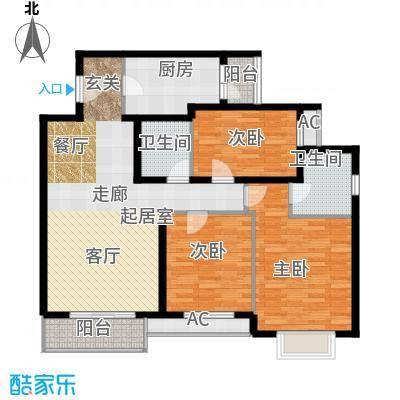 艺水芳园119.57㎡三室二厅二卫户型