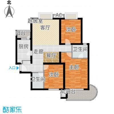 艺水芳园124.18㎡三室二厅二卫户型