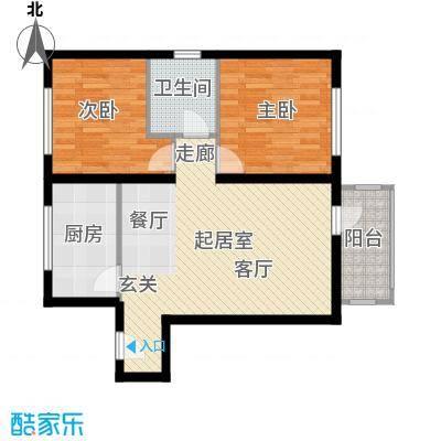 北纬40度景观公寓B1户型二室二厅一卫户型