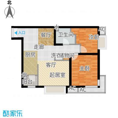金泰先锋92.80㎡E反户型标准层二室一厅一卫户型