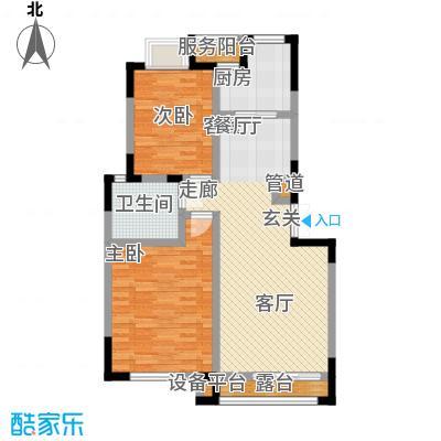 大雄・郁金香舍户型11户型