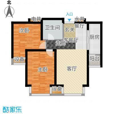 新华联丽景・珊瑚湾97.80㎡E户型二室二厅二卫户型