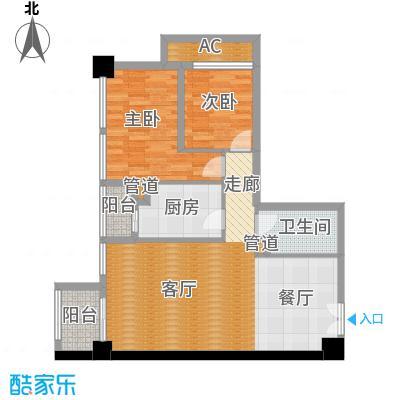 北京香颂C户型二室二厅一卫户型