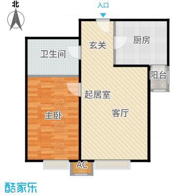 幻星家园62.86㎡一室二厅一卫户型