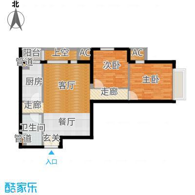 北京香颂精品公馆A反户型两室两厅一卫户型